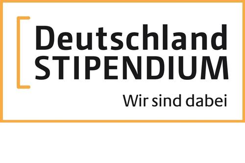 Deutschlandstipendium 2017/2018